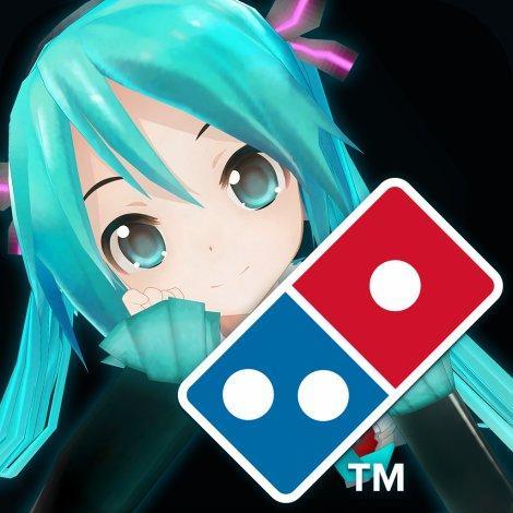 初音ミク ピザ
