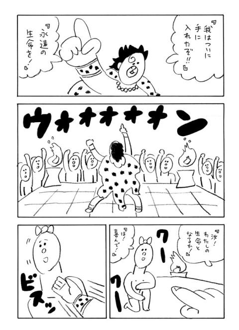 8cce37b7.jpg