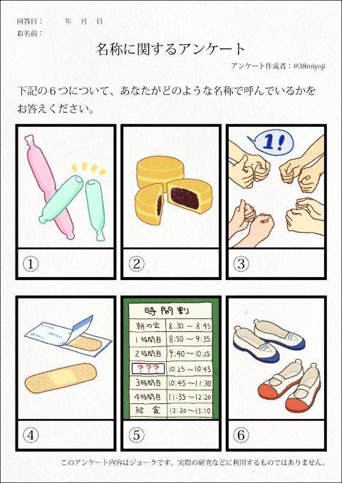 8cf4bb9e.jpg