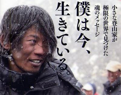kuriki_nobukazu