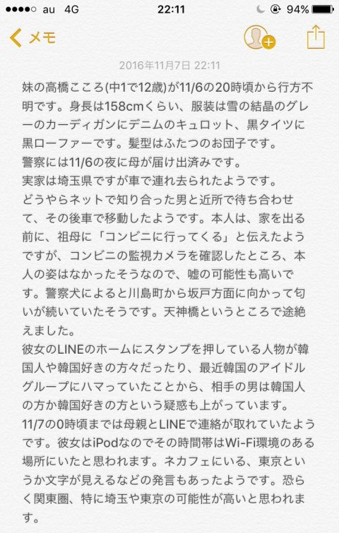 8dabd9a2.jpg