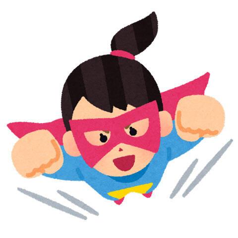 女性のスーパーヒーロー