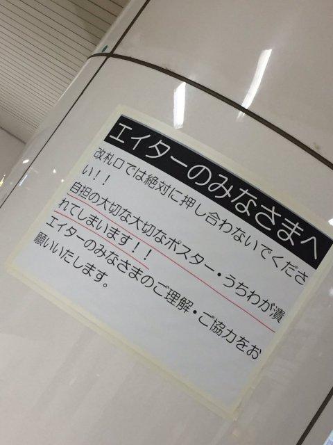 8e9729e0.jpg