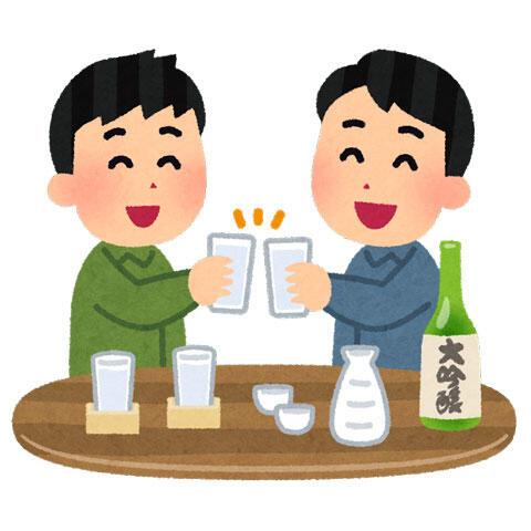 日本酒で乾杯している人達