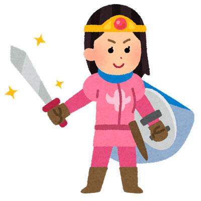 ゲーム 女勇者