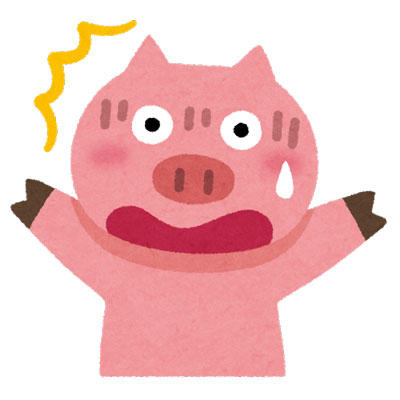 驚く びっくり 豚