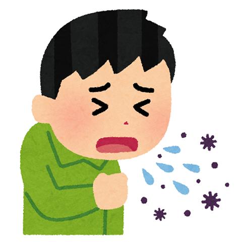 咳 (5)