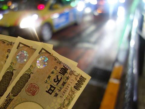 タクシー代
