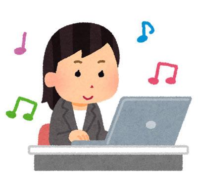 音楽 楽しそうに仕事をしている女性会社員