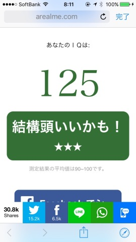 9178455b.jpg