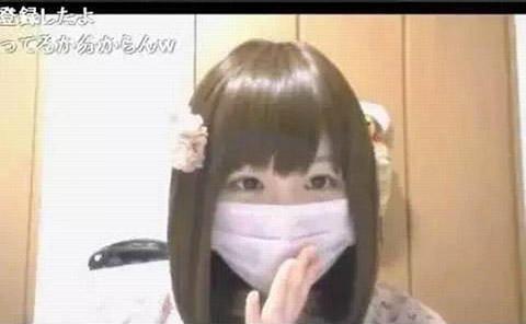 マスク 美少女