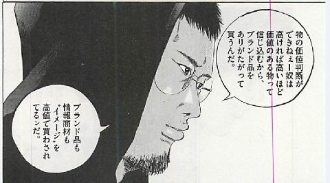 9366ec4f.jpg