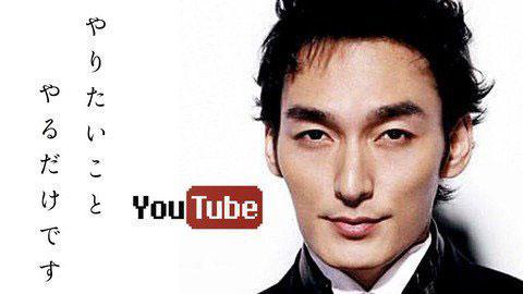 草彅剛 Youtube