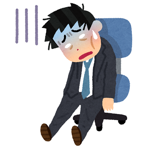 異常に疲れやすい体質のやつwwwwwwww