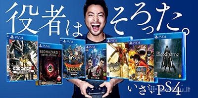 PS4 ソフト