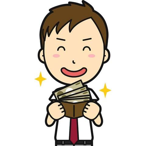 友達に3万円貸した後に更に3万円貸したけど全然返す素振りを見せない場合
