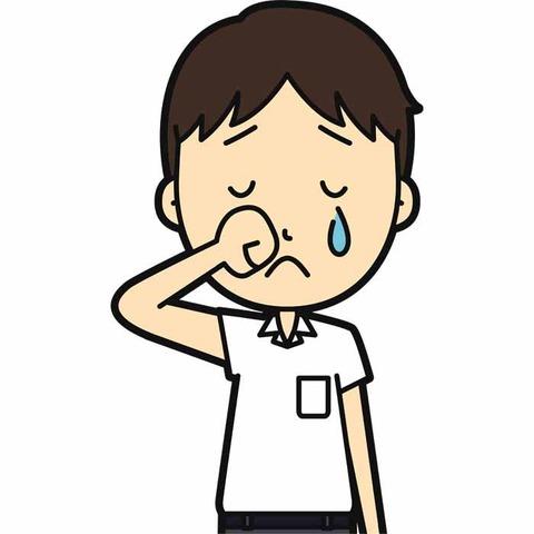泣く (2)