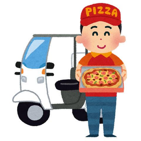 デリバリー ピザ