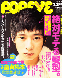 20130927_sakaimasato_01