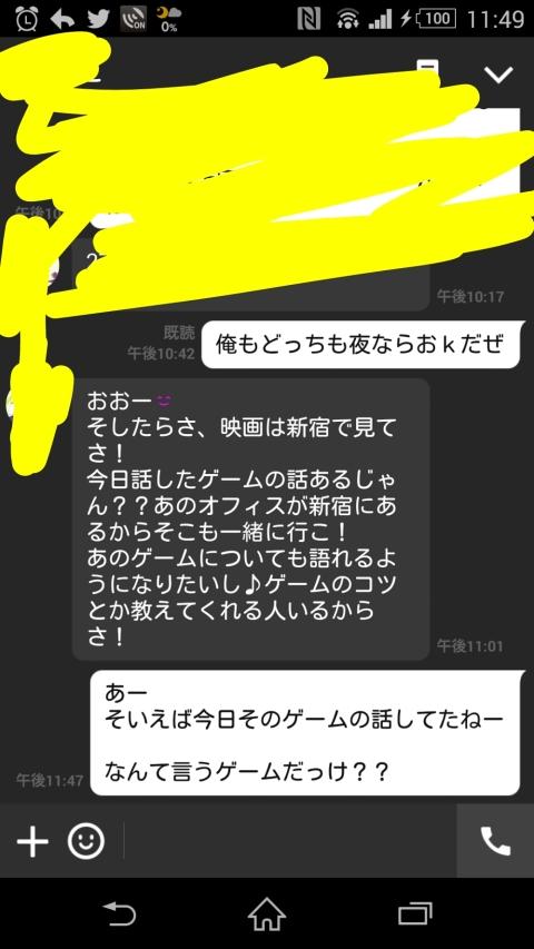 9a27dff9.jpg