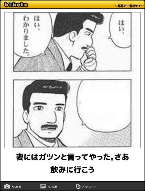 9ab07846.jpg