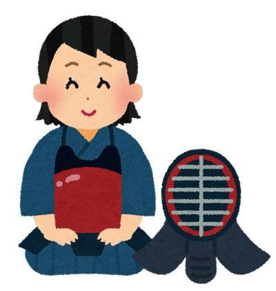 剣道 女性