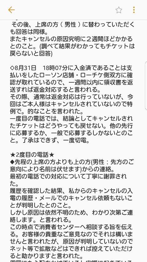 9aedc877.jpg