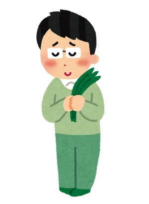 草食系男子