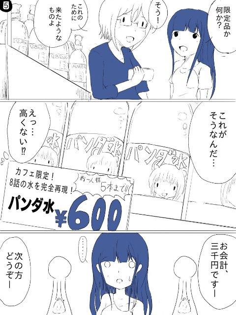 9cd4669c.jpg