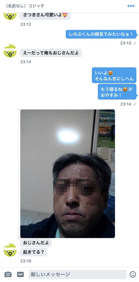9ced1fee.jpg