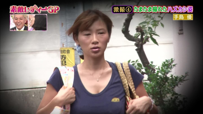 手島優の画像 p1_32