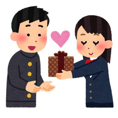 バレンタイン 女子高生