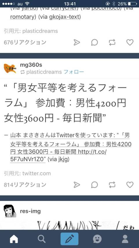 a023ac8d.jpg