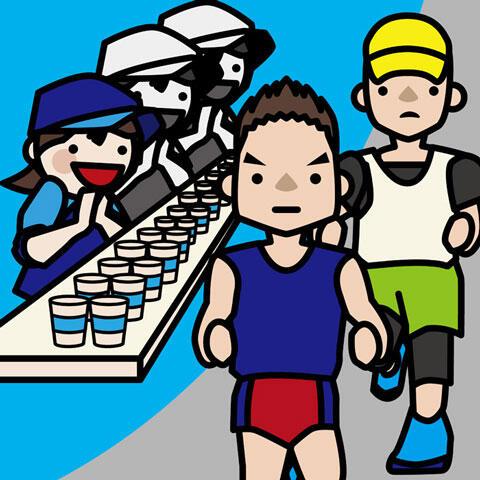 マラソン 給水