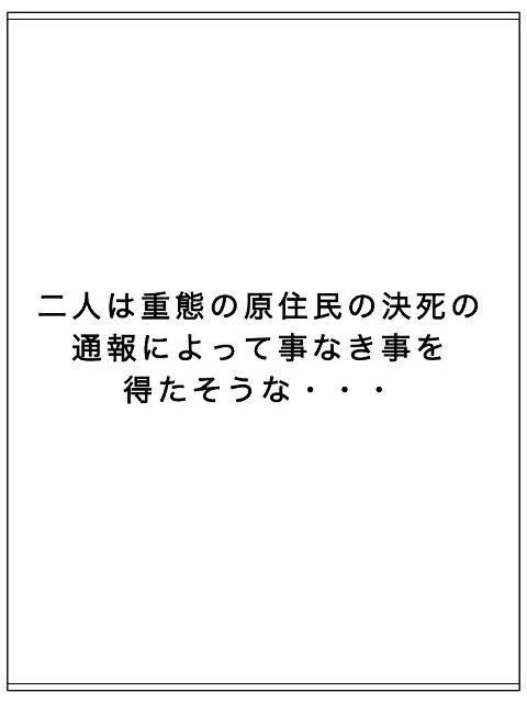 a073d560.jpg
