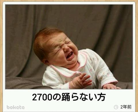 a0cea212.jpg