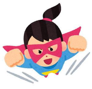 スーパーヒーロー 女性