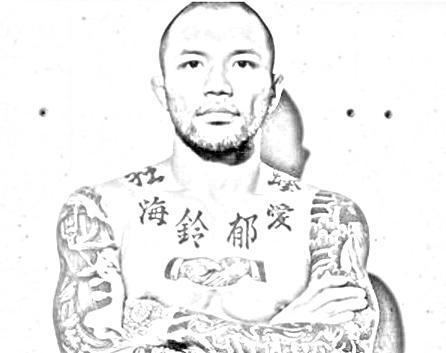 山本KID