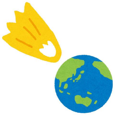 地球に向かって、彗星(隕石)が落下しているイラスト