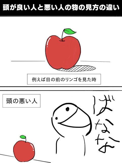 a3202846.jpg