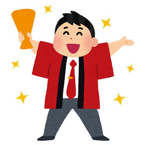 【SALE】PSストアでキングダムハーツ全部入りが5000円!!!!!!!!