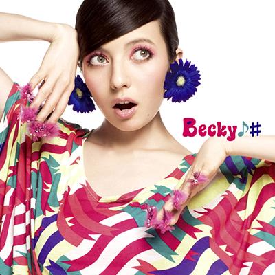 ベッキー ウエディングドレス