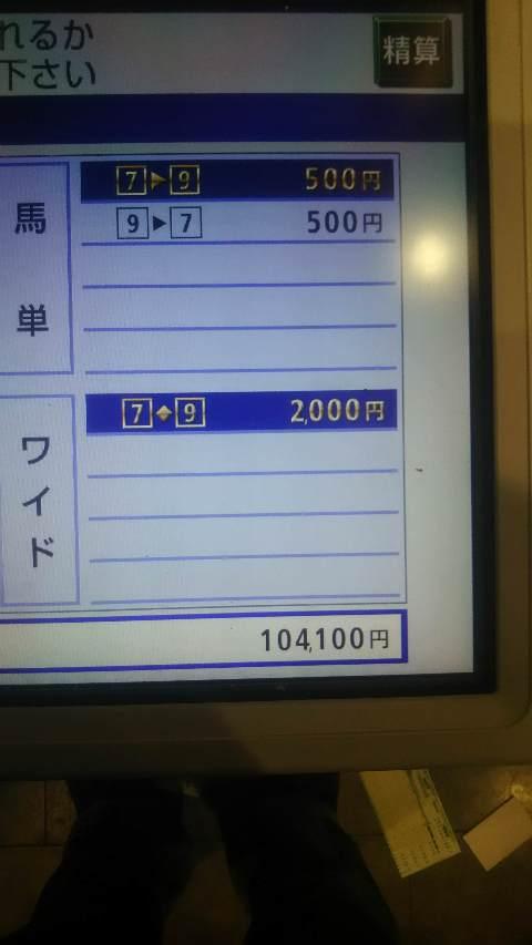 a3f19f21.jpg