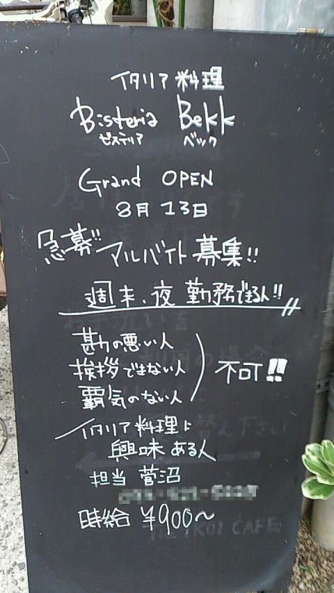 a53730ac.jpg