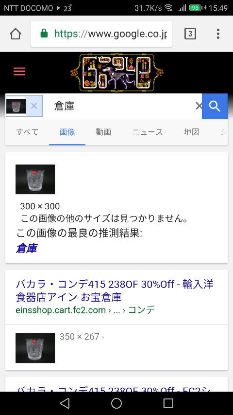 a8202689.png
