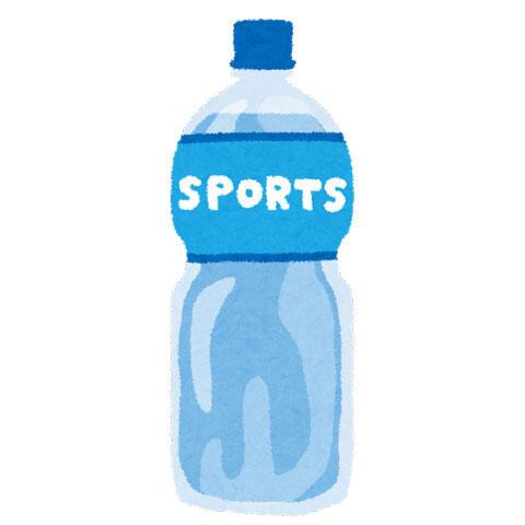 スポーツドリンク