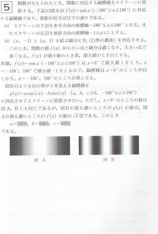 a90086a9.jpg