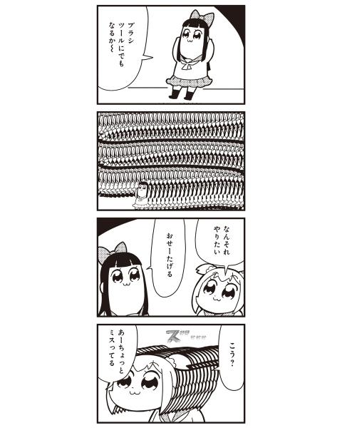 aa638d9d.jpg