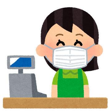 マスクを付けたレジの店員