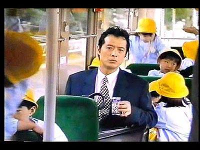 昭和 90年代